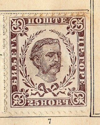 Montenegro 1874 Early Issue Fine Mint Hinged 25h. 109872