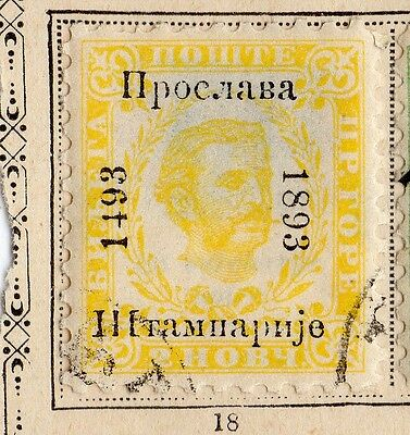Montenegro 1893 Early Issue Fine Used 2h. Optd 109873