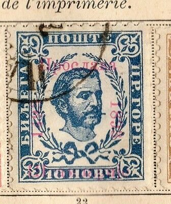 Montenegro 1893 Early Issue Fine Used 10h. Optd 109877
