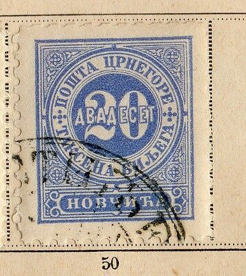 Montenegro 1894 Early Issue Fine Used 20n. 109889