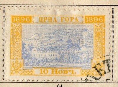 Montenegro 1896 Early Issue Fine Used 10h. 109894