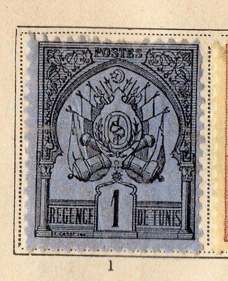 Tunisia 1888 Early Issue Fine Mint Hinged 1c. 109903