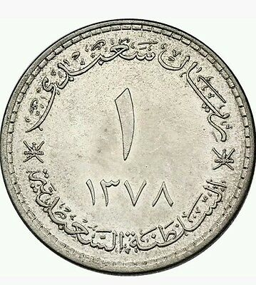 1 Saidi Rial Oman 1378 Silber -  extrem selten  !!!