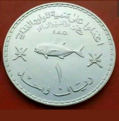 1 Rial Oman 1978 Silber -  unc.-  selten  !!!