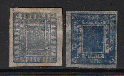 Nepal 1903-1918 Imperforate Stamps #23 and 29A  Unused Nice Quality
