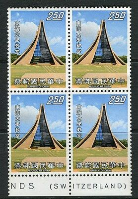 TAIWAN;  1974 Taiwan Scenery issue fine Mint MNH BLOCK of 4, $2.50 value