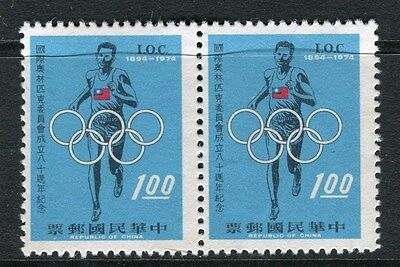 TAIWAN;  1974 Olympic Anniversary issue Mint hinged Pair $1