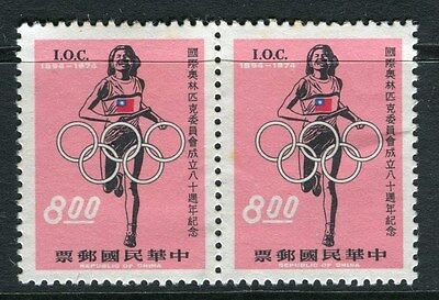 TAIWAN;  1974 Olympic Anniversary issue Mint hinged Pair $8