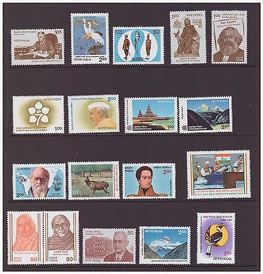 India 1983 collection of 23 difference issues mint MNH stamps 2 scans