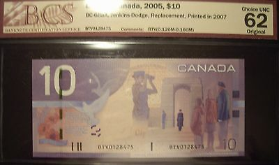 Canada 2007 BC-68aA $10 Replacement Note BTV0128475 - BCS ChUnc-62