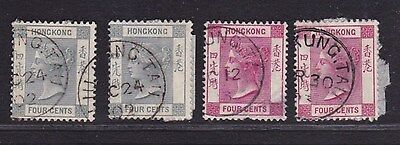 Hong Kong China QV used Stamps with Liukungtau Pmks from 1893