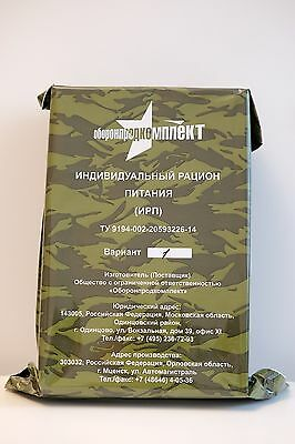 Genuine Russian Military MRE Army combat ration field Meal Pack Camping food