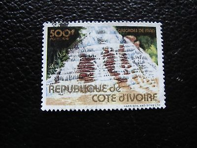 COTE D IVOIRE - timbre yvert/tellier n° 645B obl (A24) stamp