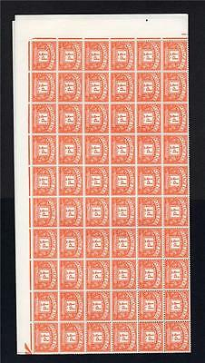 1/2d MULTIPLE CROWNS POSTAGE DUE COMPLETE UNMOUNTED MINT SHEET OF 240