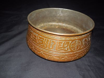 Vintage Middle Eastern Islamic Hand Hammered Tinned Copper Bowl Pot