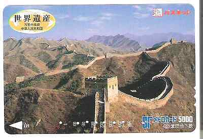 Great wall travel ticket from Japan used.