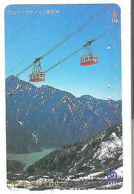 Japan Cable train phonecard used,