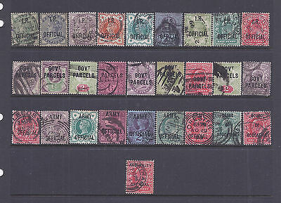 Great Britain- 28 Official Stamps- All Used Scott #o2-O79