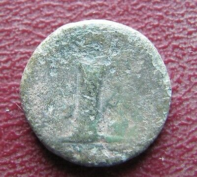 Ancient Greek Coin   Uncleaned Greek Coin 9591