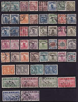 b China Selection of Used Chinese Stamps Junks etc. to $5