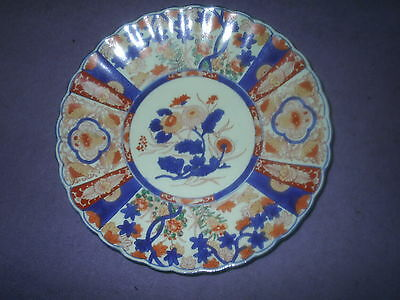 "19Th Century Japanese Imari Charger, Signed In Script, Fluted Edge, 12.5"" Across"