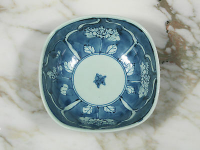 Antique Chinese Asian Blue White / Celadon Porcelain Bowl Hand Painted #2 Marked