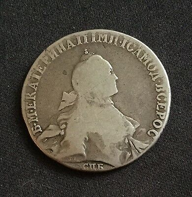 Russia  1 Rouble silver coin 1768, Ruler Catherine II