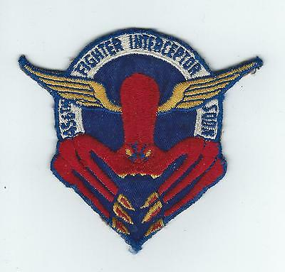 50s-60s 456th FIGHTER INTERCEPTOR SQUADRON patch