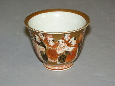 Finely Painted Satsuma Small Bowl/Cup
