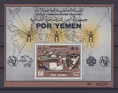 PDR YEMEN (South)—1983 World Communications Year SS, MNH-VF—Scott 292 CV $3