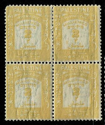 Palestine SC# J7, Mint Never Hinged, block of 4, Minor Creasing - Lot 112016