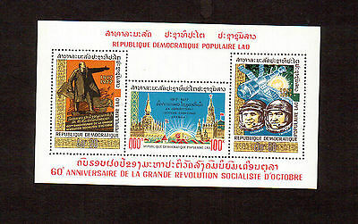 STAMPS # 288, 290-291 in Souvenir Sheet 291a 1977  Russian Revolution Lenin LAOS