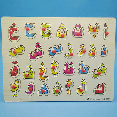 Baby Kids Wood Board Block Arabic Letters Numbers Puzzle Educational Toy