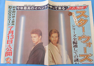 CHINESE NEWSPAPER '02 vtg Star Wars ATTACK OF THE CLONES Episode 2 Portman