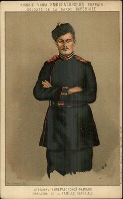 Russia Military - Soldier Imperial Guard French/Russian c1910 Postcard #1