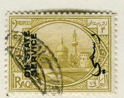 IRAQ;  1924-5 early STATE SERVICE Optd. issue fine used 2R. value