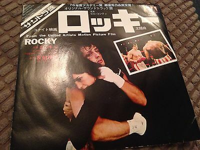 "Theme From Rocky - Gonna Fly Now Japanese 7"" Vinyl Japan"