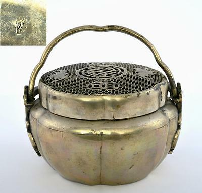 Early 20C Chinese Paktong White Copper Brass Hand Warmer Bat Coin Chirography Mk