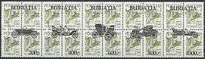 Timbres Voitures Buriatia ** lot 16938