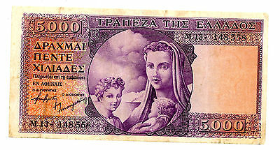 Greece ... P-177a ... 5000 Drachmai ... ND(1947) ... *F+*