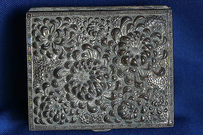 Antique Chinese Plated Metal Box GIFT