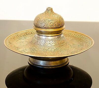 Islamic/ Middle Eastern, Oriental, Brass Inkwell with Silver Rim Engraved