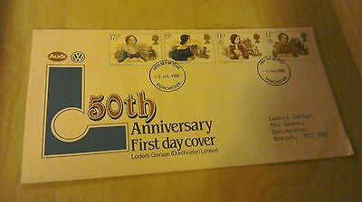 50th anniversary of Loders Garage first day cover stamps