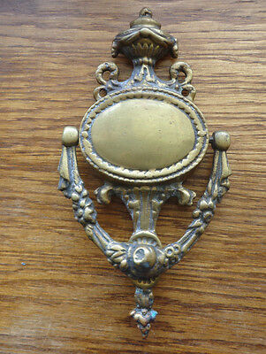 "Ornate Antique Vtg Solid Brass Door Knocker 10 1/4"" Roman Swag"