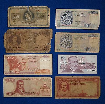 Greece banknotes 50, 100, 1000 Drachma - various styles/years
