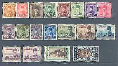 Palestine 1953 Occupation Overprint Set Very Fine Mint
