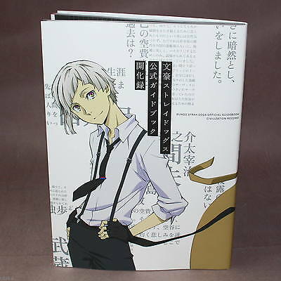 Bungo Stray Dogs Official Guide Book Japan Anime Art Book NEW