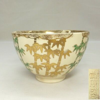 D630: Japanese Kyo-yaki pottery tea bowl with good painting of bamboo w/sign