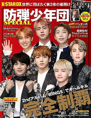Japanese K-POP Magazine K-STAR DX Bangtan Boys SPECIAL DIA Collection BTS