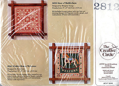 """STAR OF BETHLEHEM"" LACE NET DARNING KIT--tHE CREATIVE CIRCLE"